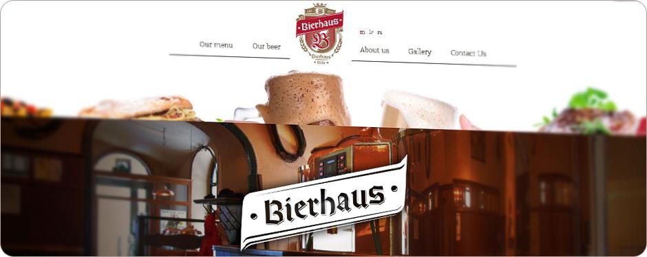 сделать сайт для гастропаба, в котором варят свое пиво. | Сайт для ресторана Bierhaus