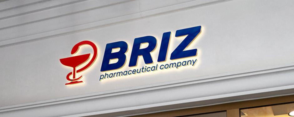 разработать современный фирменный стиль и логотип для фармацевтической компании, при этом сохраним преемственность. | Логотип и фирменный стиль для фармацевтической компании BRIZ