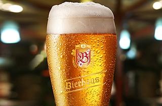 создать логотип и фирменный стиль немецкого ресторана в Риге. | Логотип пивного ресторана Bierhaus