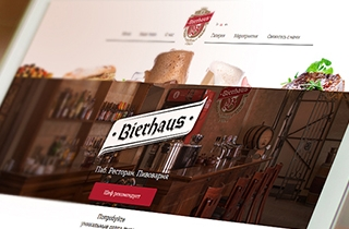 to develop web pag for gastropub, where its own beer is brewed. | Bierhaus restaurant web page
