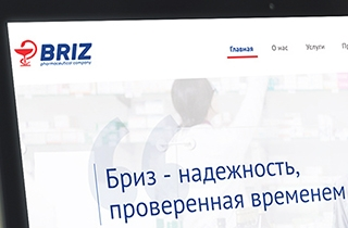 to develop new functional and up-to-date web page for pharmacy company.  | Web page for pharmacy company BRIZ