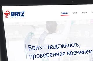 cделать новый, функциональный и современный сайт для фармацевтической компании |  Сайт для фармацевтической компании Briz