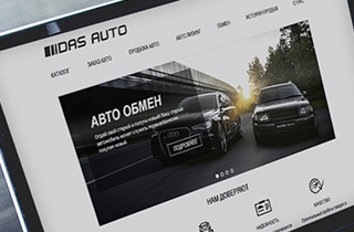 to page proof and run the company's website about Audi car sales - Das Auto | Das Auto company web page