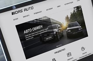сверстать и запустить сайт компании про продаже автомобилей Audi — Das Auto | Сайт компании Das Auto
