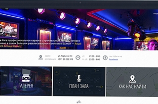 development of the web page for karaoke club. | Karaoke club 23.18 website