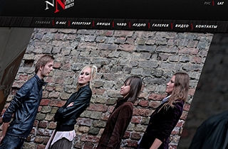 web page development for string quartet. | NNN String Quartet web page