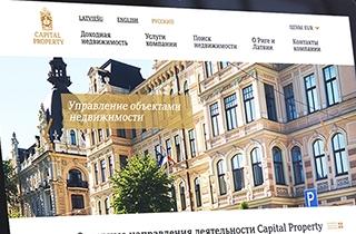 izstrādāt mājas lapu uzņēmumam, kas nodarbojas ar nekustāmo īpašumu tirdzniecību Latvijā | Uzņēmuma Capital Property mājas lapa
