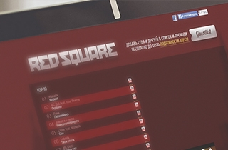 development of web page for night club in Riga. | Night club Red Square website