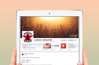 social profile development, content support and promotion of the biggest night club in Latvia. | Social promotion of La Rocca-Revolution