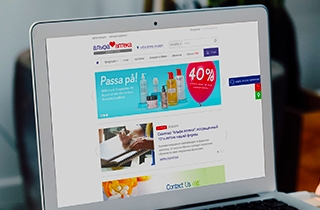 разработать интернет-магазин для сети аптек - Альфа-аптека | Интернет-магазин Альфа-аптека